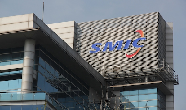 SMIC is building for the future (SMIC)
